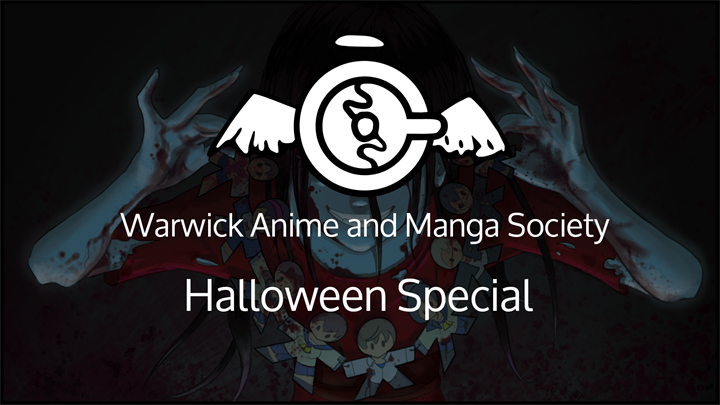 Anime and Manga Society Halloween Showing - Corpse Party