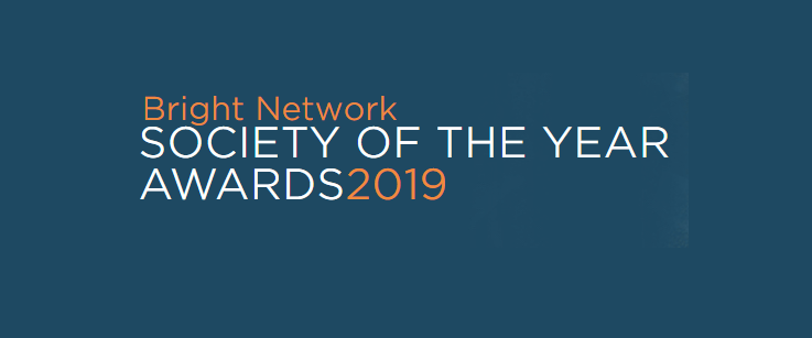 Image result for bright network community award